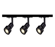 Black Track Lighting Kits