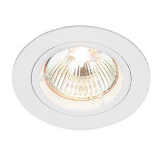 MLS DL491N Twist Lock Fixed Downlight, Requires GU10 LED, White