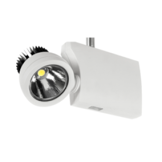 Illuma Illuma Robospot LED Illuma Robospot LED