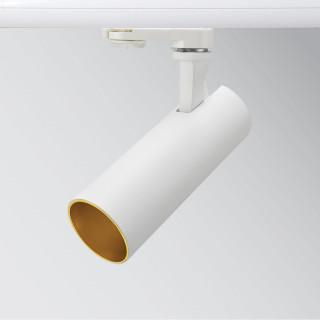 Tube 12W 850lm 3000K Matt White Gold insert Dimmable