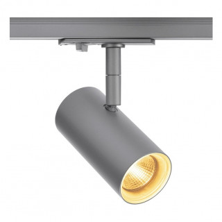 SLV 1001864 Noblo Spot Silver Grey with Built in LED