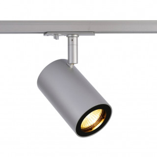 SLV 1002113 Enola B Track Silver Grey Dimmable, requires GU10 LED
