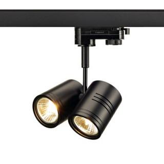 Slv 152230 Track System Mounting Modern Lighting Solutions
