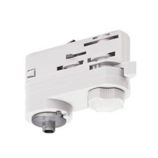 1001394 Multi Circuit track Pendant adapter White