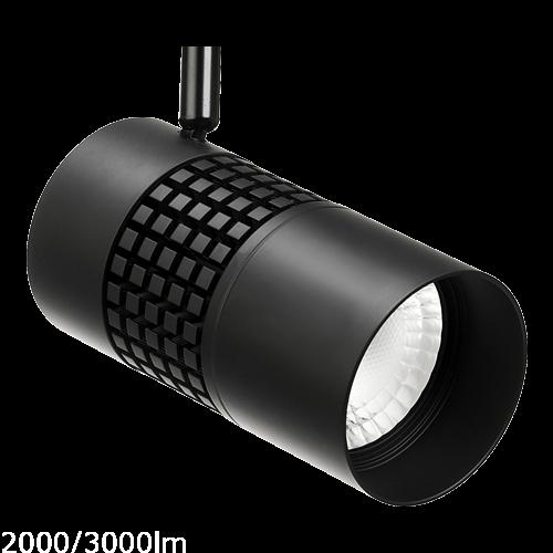 Illuma Flex Track Lighting Installed In A Kitchen From: Illuma Gridspot LED Anti Glare Range