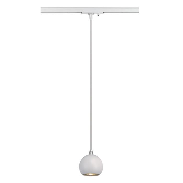 White Pendant Track Lighting: Modern Lighting Solutions