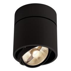 SLV 117160 Black GU10 75W