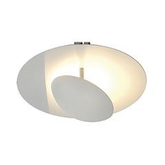 SLV 133901 LOUISSE 1 ceiling luminaire White R7s 200W