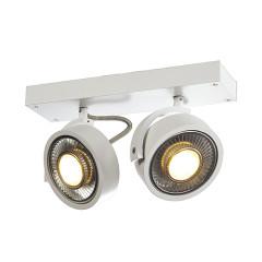 SLV 147311 KALU 2 QPAR ceiling luminaire Matt White ES111 2 x75W