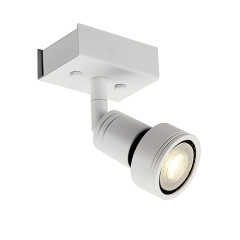 SLV 147361 PURI 1 ceiling luminaire Matt White 1xGU10