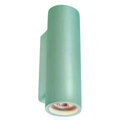 SLV 148060 White plaster 2 x GU10 2 x 35W