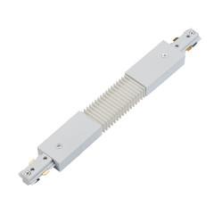 Flexible Bend for FLT range of Track White