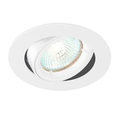 MLS G491N Twist Lock GU10 Adjustable Downlight White
