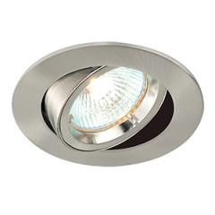 MLS G495N Twist Lock GU10 Adjustable Downlight Alu Brushed