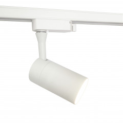 Barrel GU10 Track Spot White Dimmable requires a GU10 LED