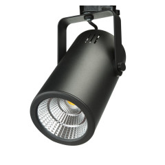 Lungo Multi Circuit LED Track Spot Black up to 3000lm output available