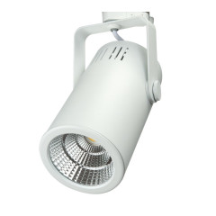 Lungo Multi Circuit LED Track Spot White up to 3000lm output available