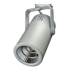 Lungo Multi Circuit LED Track Spot Silver Grey up to 3000lm output available