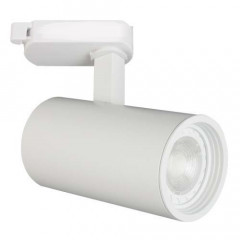 Shooter GU10 Track Spot White Dimmable requires a GU10 LED