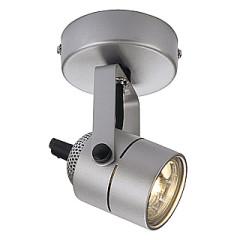 SLV 132024 Spot 79 GU10 Silver Grey