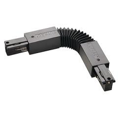 SLV 145580 EUTRAC Flex-Connector Black