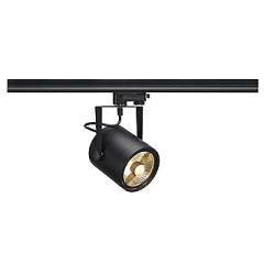 SLV 153420 Black GU10 75W