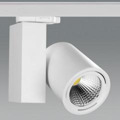 2000lm 3000K LED Track Spot White (Suitable for Global Multi Track)