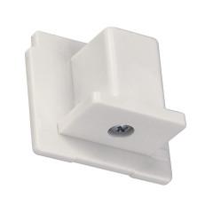 SLV 1001527 EUTRAC End cap White plastic