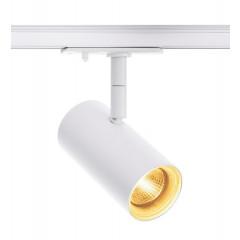 SLV 1001863 Noblo Spot White with Built in LED