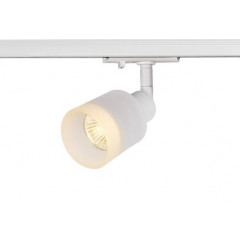 SLV 1001869 Puri Glass Spot Light White Dimmable, requires GU10 LED
