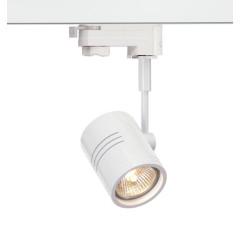 SLV 152241 BIMA I White GU10