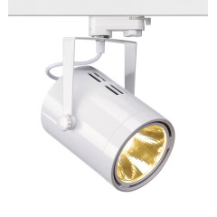 SLV 153811 20W COB LED White 36 Degree 3000K