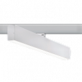 30W LED Track Mounted Linear 4000K White