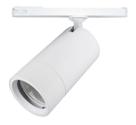 Cambia Zoom White Multi Circuit Track Spot Adjustable beam 15 - 40 degree CRI90