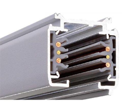 Powergear PRO-0620-S Dali Multi Circuit Track Silver 2m