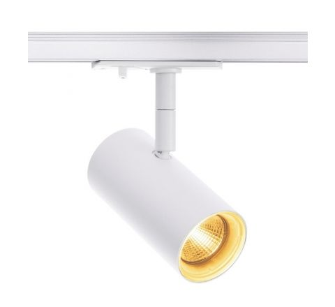 Noblo Spot White with Built in LED, non dimmable