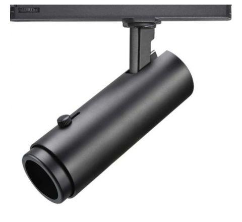 Variare Zoom Black Multi Circuit Track Spot Adjustable beam 8 - 30 degree CRI90